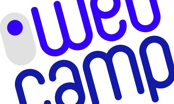 WebCamp Zagreb stiže krajem 2012.!
