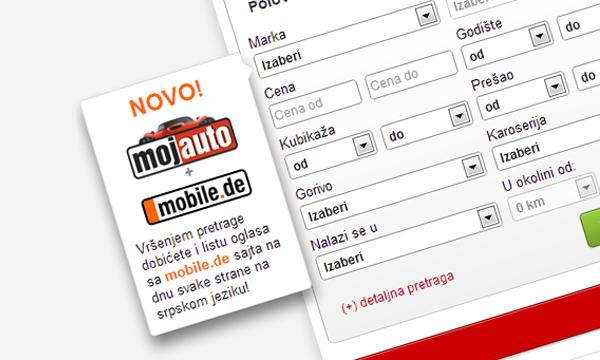 MojAuto.rs i Mobile.de: Srpski te njemački auto portal sklopili regionalno pa...
