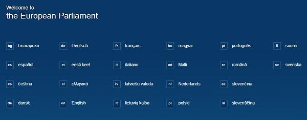 Na službenoj internetskoj stranici Europskog parlamenta uskoro će se naći i sadržaj na hrvatskom jeziku.