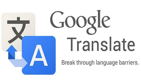 Google Translate nudi ručni unos za nelatinična pisma