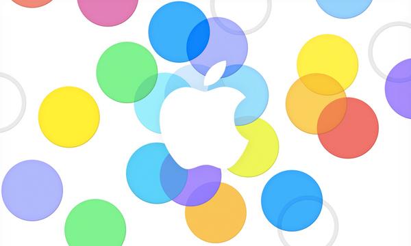 Sprema li Apple nove proizvode i za listopad?