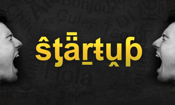 Bi li Šerbedžija mogao pokrenuti uspješan startup usprkos svom 'ingliš' naglasku?