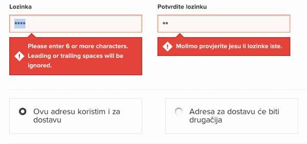 Inline validacija je dobra, iako je treba prevesti do kraja.