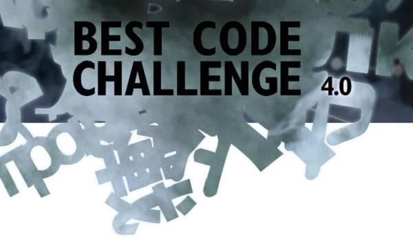 Na natječaju mogu sudjelovati svi studenti u Hrvatskoj, samostalno ili u paru