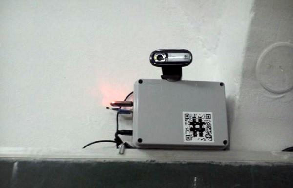 Pametna brava mogla bi se nadograditi raznim drugim senzorima i mogućnostima.