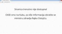 Ako u ovom trenutku otvorite službenu stranicu Virovitičko-podravske županije, naići ćete samo na ovu poruku.