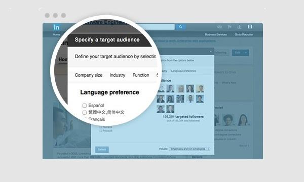 LinkedIn dosta nade polaže u nativno oglašavanje