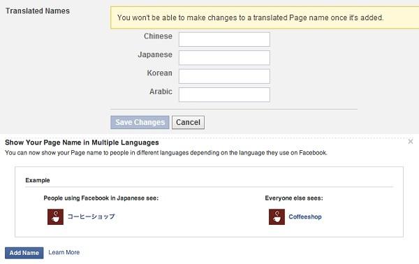 Prijevod facebook stranica