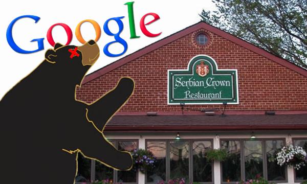 googlemedjed