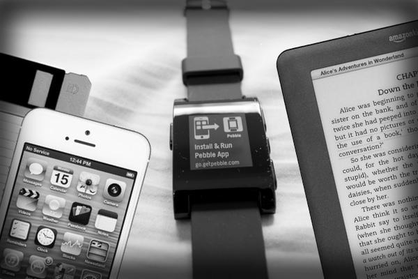 Današnja (stara) tehnologija za vaše unuke!