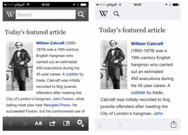 S desne strane je novi dizajn Wikipedije