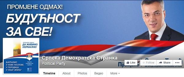 Srpska demokratska stranka