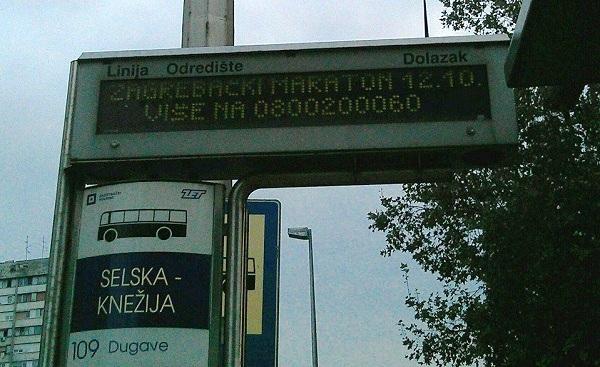 """""""Uvijek korisni ZET-ovi displeji. Valjda su već počeli računati na Google Transit. -.-"""" kaže autor slike Nikola Plejić."""