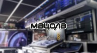 macola1