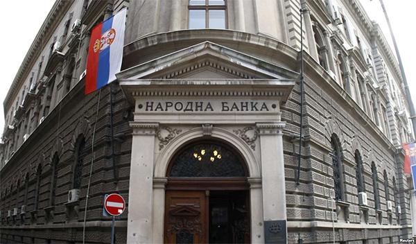 Zvanični stav Narodne Banke Srbije i dalje se čeka.