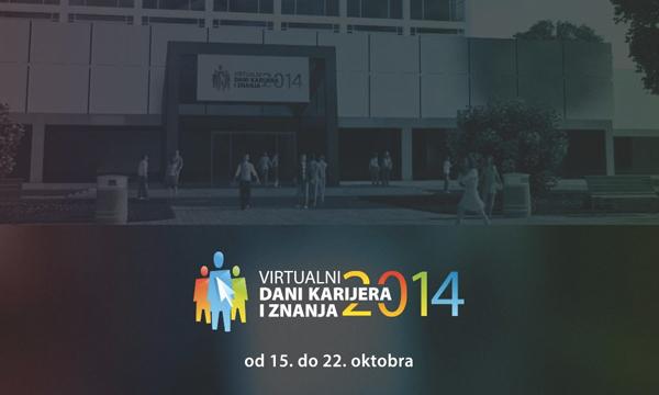 virtuelnidanikarijera2014