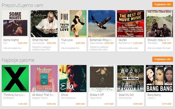 Google Music 2