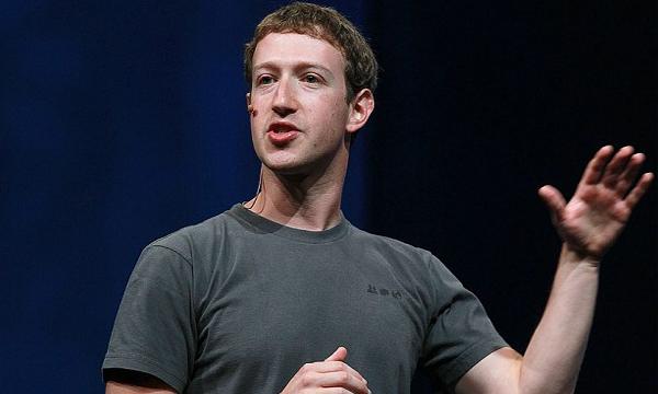 Zuckerberg najavio 'dislike' - koji nije baš 'dislike' (fotografija: Iphonehacks)