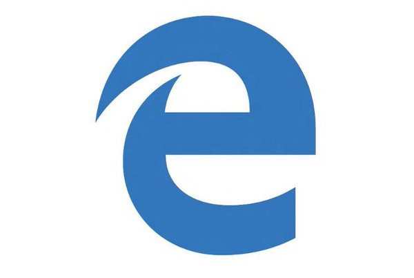 Poznat logotip?