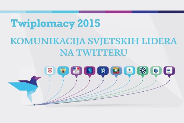 Slika: Vlada Republike Hrvatske