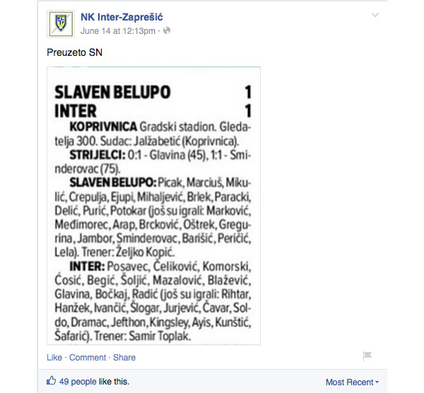 Inter Zaprešić - loša komunikacija na Facebooku