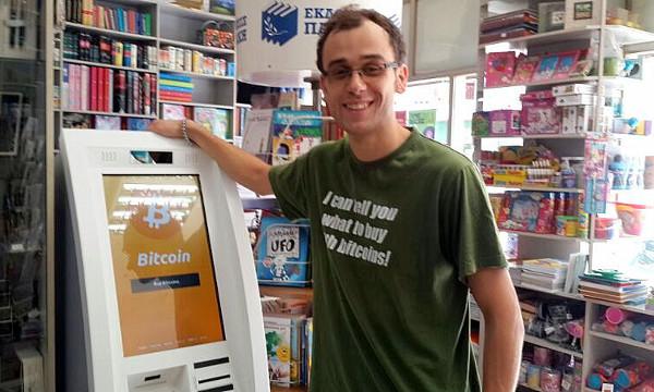 Grci su sve više zainteresirani za bitcoin (slika: Coin ATM radar)