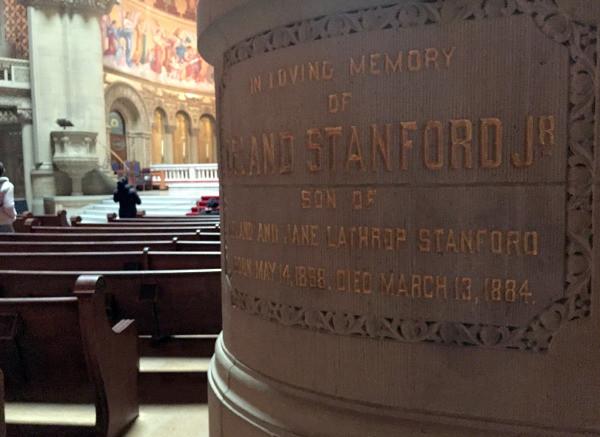 Stanford je nastao u spomen Lelandu