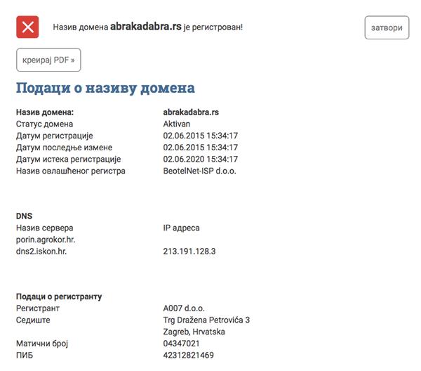 Podaci o domenu abrakadabra.rs pokazuju detaljnije informacije o njegovom vlasniku (Izvor: RNIDS/domen.rs)