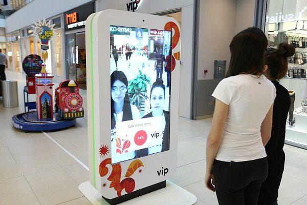 Na interaktivnom ekranu ste mogli provjeriti koliko ste slični s članovima svoje obitelji ili s prijateljima.