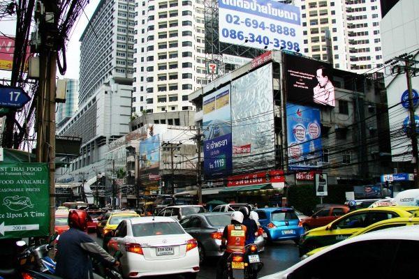 tajland_grad