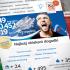 Iniciativa Start:up Slovenia znova dokazuje, da je slovenska podjetniška scena v dobri formi.